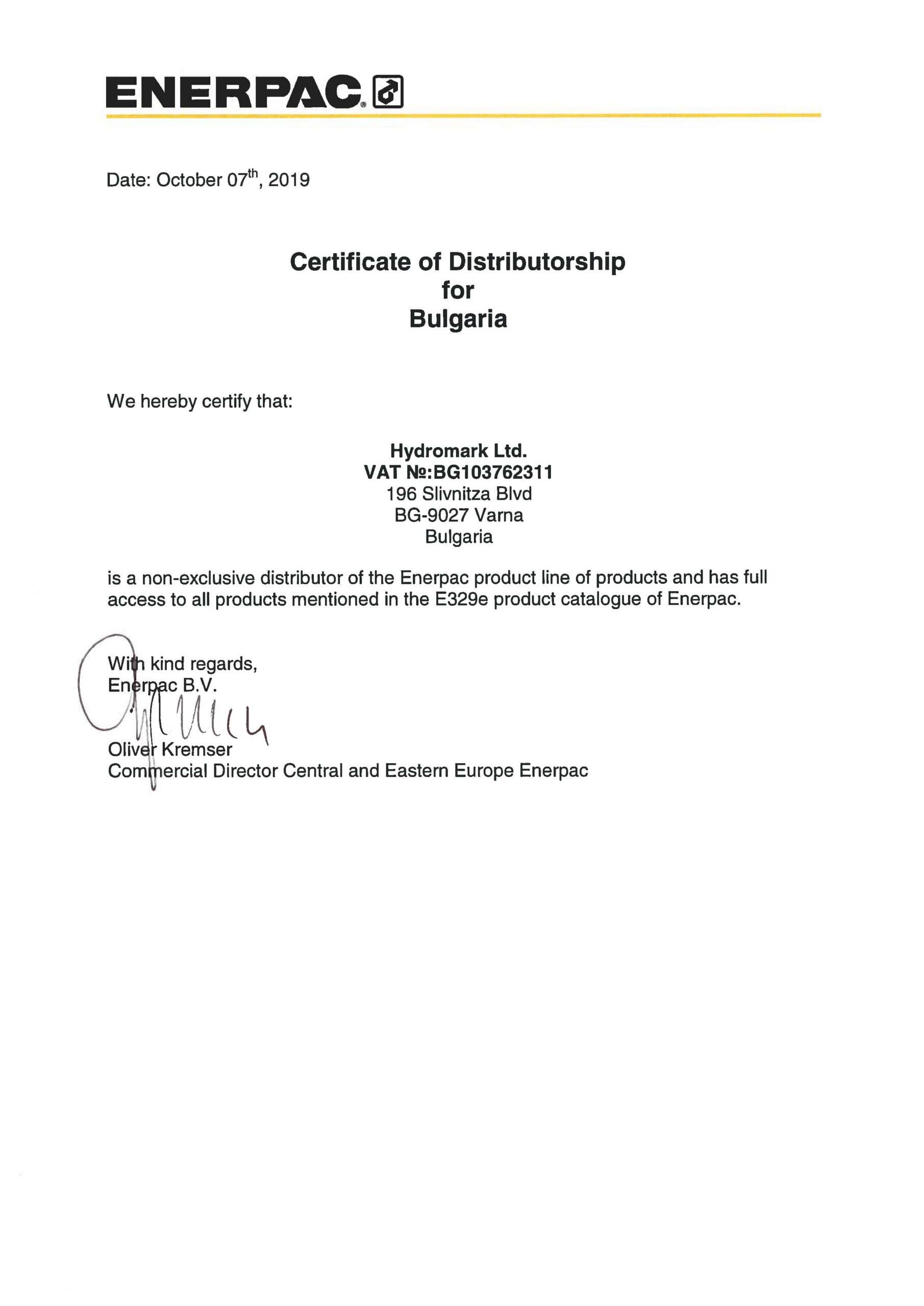 Сертификат Enerpc