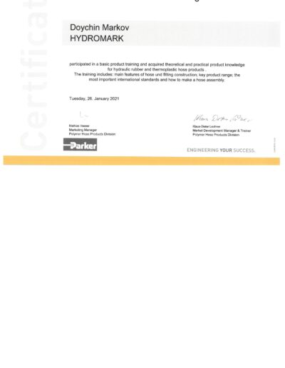 Сертификат Parker Дойчин Марков